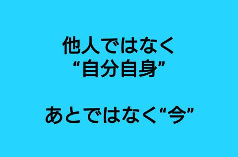 Screenshot_20190901-043907