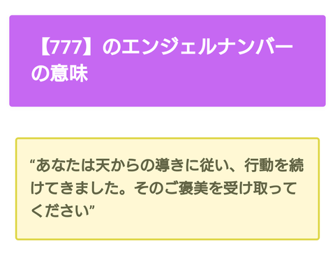 Screenshot_20190825-064814