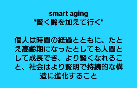 Screenshot_20190412-015903