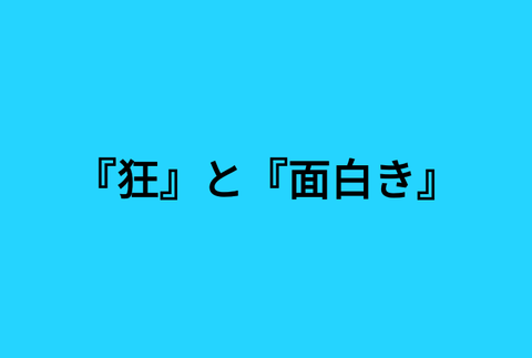 Screenshot_20181010-235230
