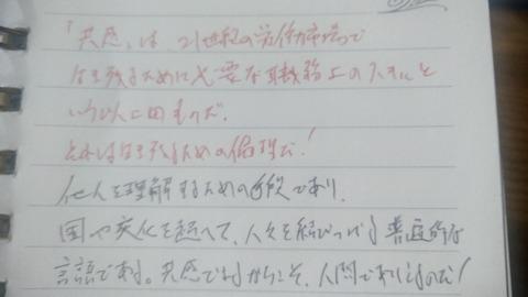 IMG_20181203_024019