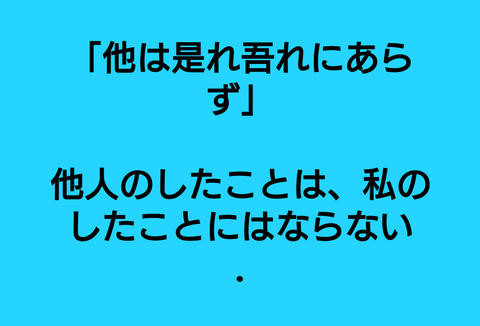 Screenshot_20190901-043933