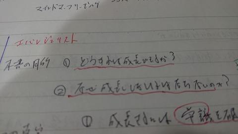 DSC_2770