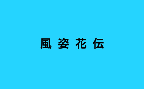 Screenshot_20190412-020550