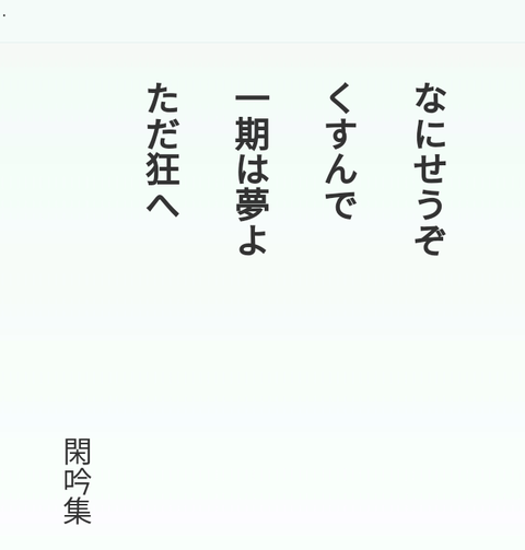 Screenshot_20181011-000128