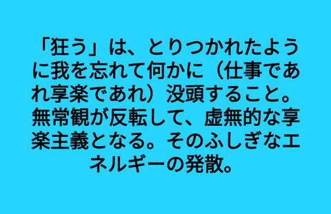 Screenshot_20181011-000303