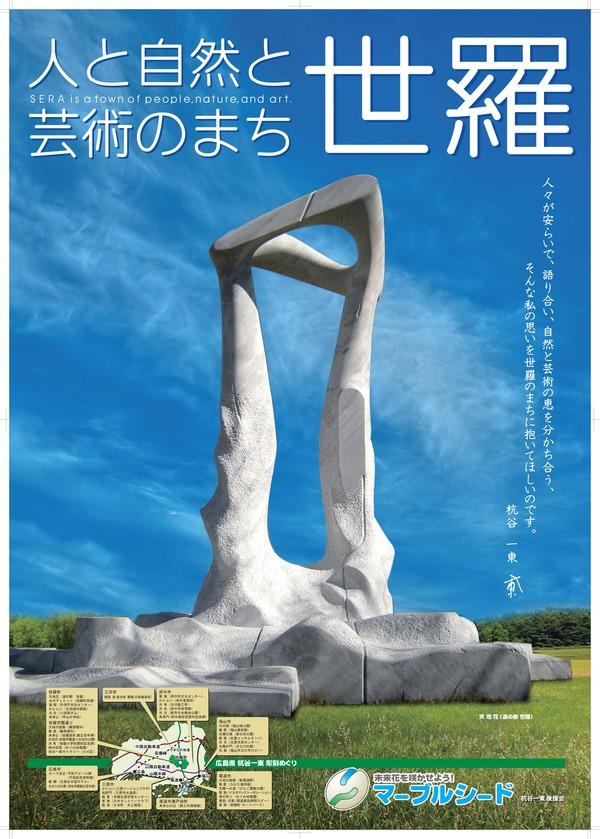 ポスター最終のコピー (2)