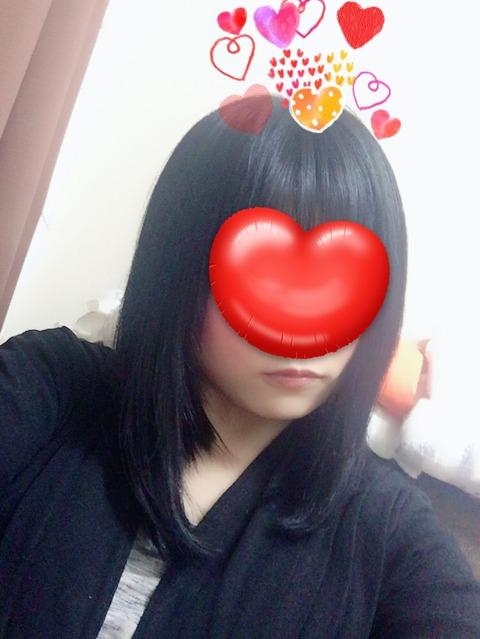 お礼日記//
