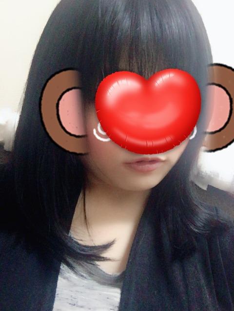 こんばんわ☆★
