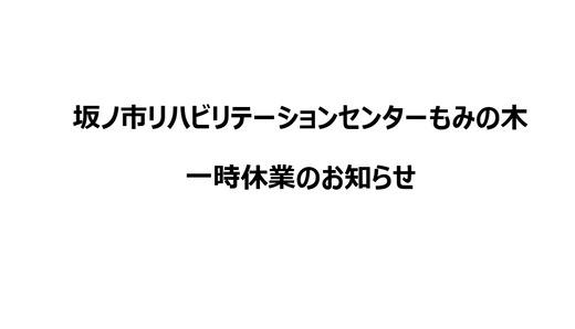 Screenshot_20200323-071702_PowerPoint