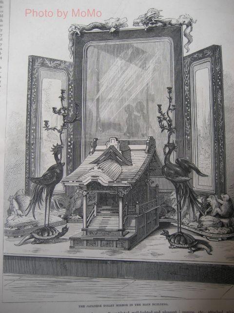1876年 フィラデルフィア万博 出展作品 : 近代輸出陶磁器に魅せられて