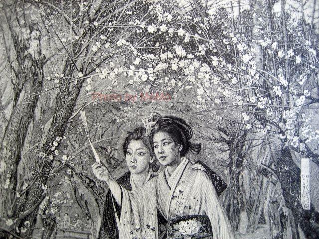 1889年の雑誌より セオドア ウォレスが描いた日本 : 近代輸出陶磁器に ...