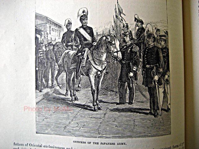 1889年 アメリカの雑誌より 大日本帝国憲法発布時の日本の光景 : 近代 ...