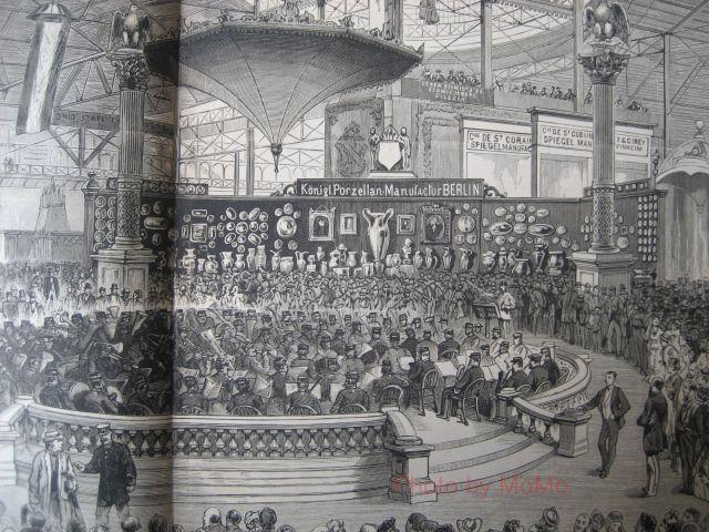 1876年 フィラデルフィア万博 : 近代輸出陶磁器に魅せられて