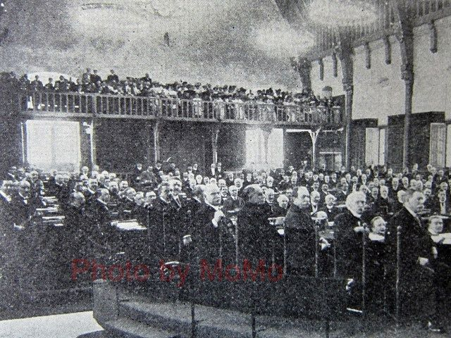 1907年の雑誌より ハーグ第2回万国平和会議 ② : 近代輸出陶磁器に魅せ ...