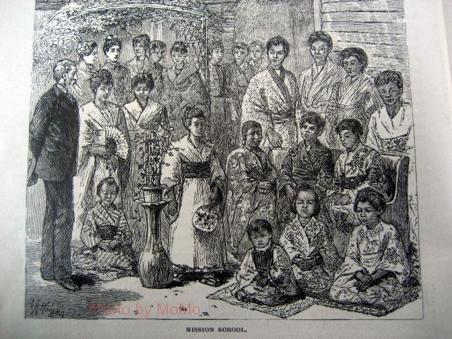 1878年の雑誌より 日本の学校 ミッションスクール : 近代輸出陶磁器に ...