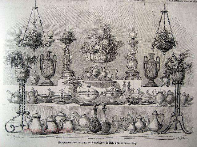 1867年7月20日 パリ万博 フランス磁器展示 : 近代輸出陶磁器に魅せられて