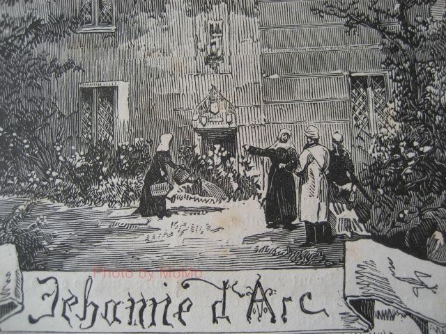 1878年 パリ万博イラスト雑誌より : 近代輸出陶磁器に魅せられて