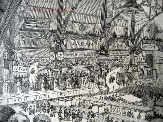 1883年 ボストン万博 アメリカの雑誌より : 近代輸出陶磁器に魅せられて