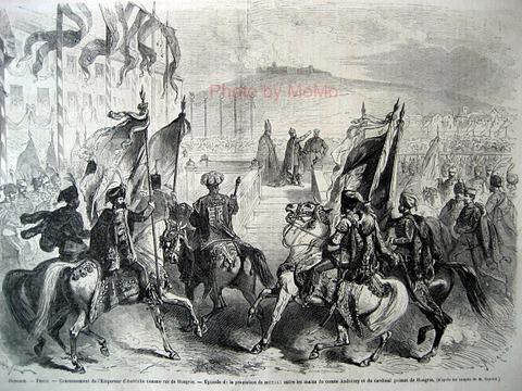 1867年7月6日 パリ万博 : 近代輸...