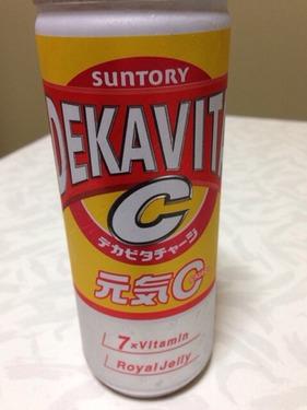 DEKAVITA C