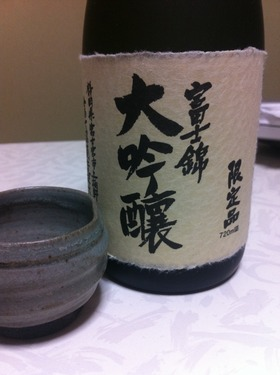 富士錦大吟醸