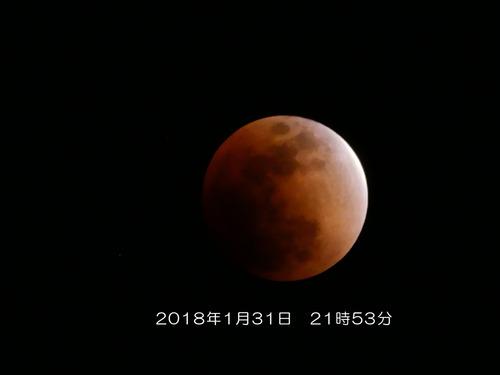 20180131皆既月食-1060172-Edit