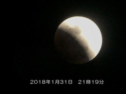 20180131皆既月食-1060169-Edit