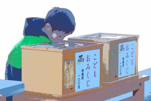 20150108寒川神社武佐弓Art-40