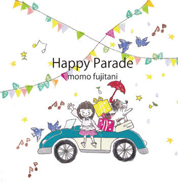 happyparade