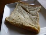 6/3 黒糖玄米食パン