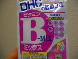96c797ae.JPG