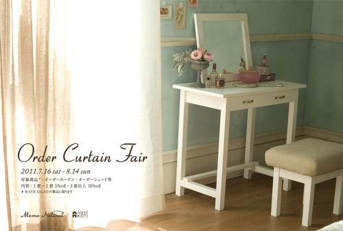 curtain_fair_postcard_A