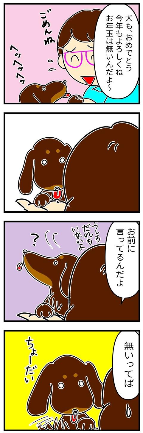 コミック2axy