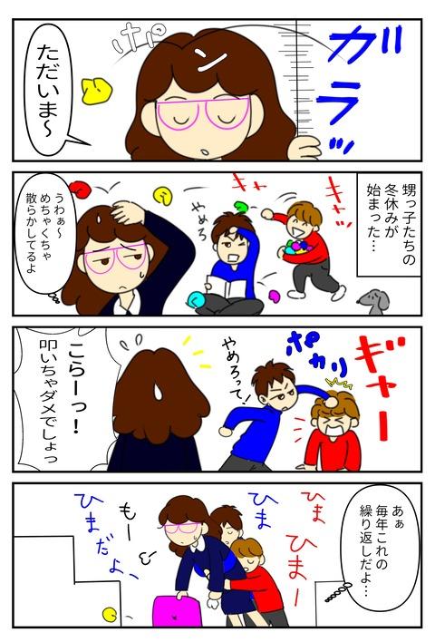 コミック4a
