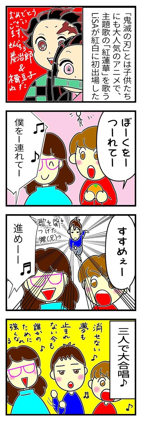 コミック2abcf