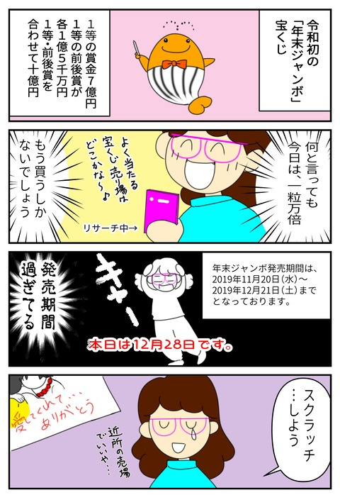 コミック5z