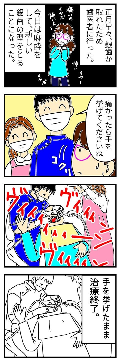 コミック2xyza