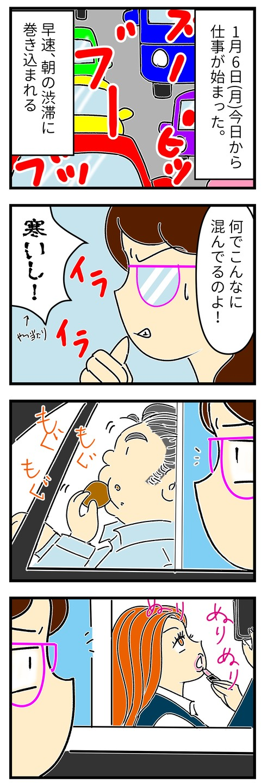 コミック2iiab