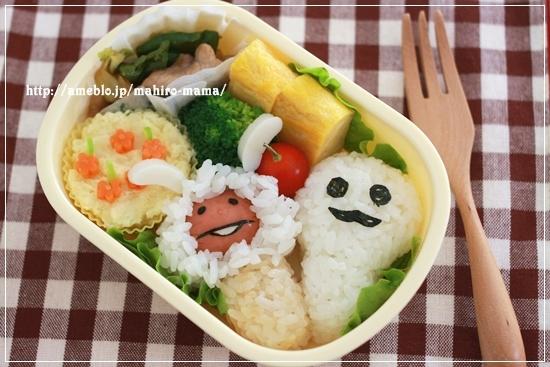 キミと一緒に ~太郎・小太郎・お弁当~