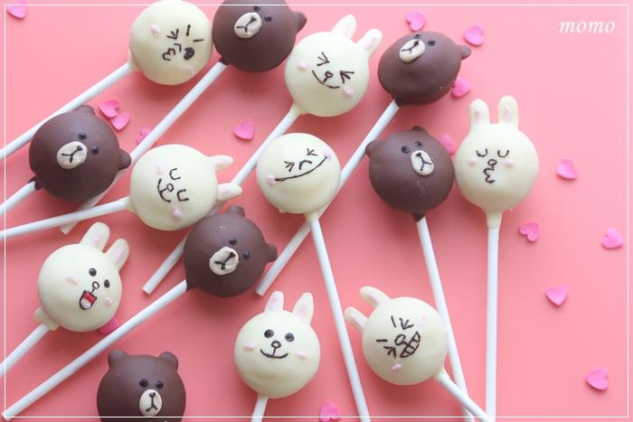 友チョコ大量生産に100均お菓子でlineブラウンコニーのケーキ