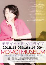 MOMOI-MUSEUM2