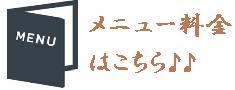 momomenukochira