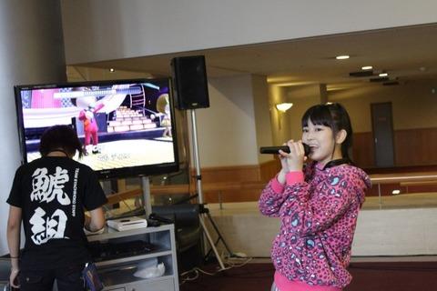 news_xlarge_yuzu_06