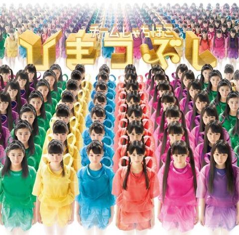 news_xlarge_syachihoko_himatsubushi_odoru_jk