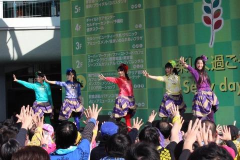 news_xlarge_syachi_01