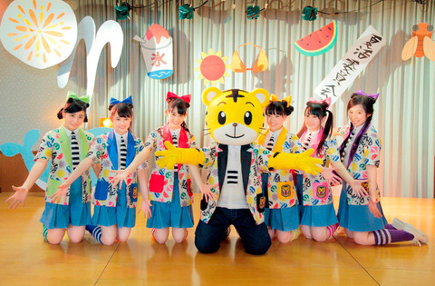 news_header_syachi_MV01