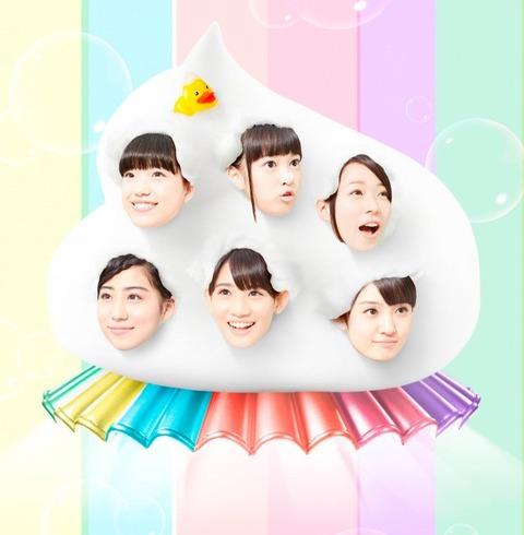 news_xlarge_teamsyachihoko_art201410 (1)