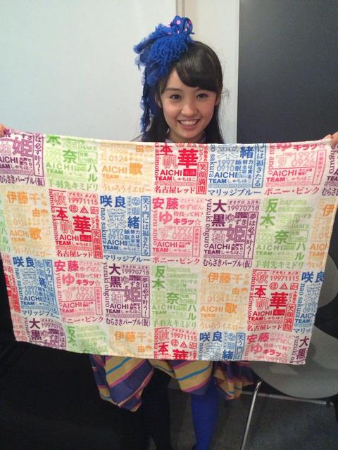 shachihoko-oshare-20141107_001-thumb-640x853-335416