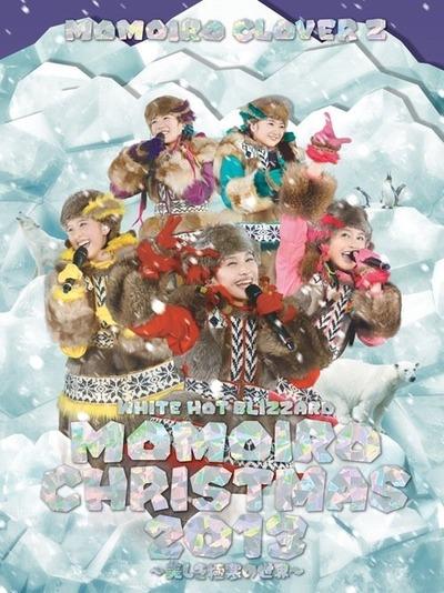news_large_MOMOIRO_CHRISTMAS2013_DVD